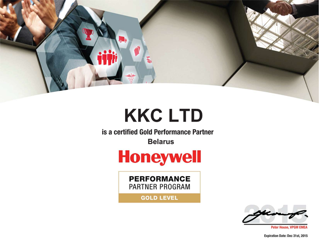 "Компания ""ККС"" - Gold Performance Partner Honeywell"
