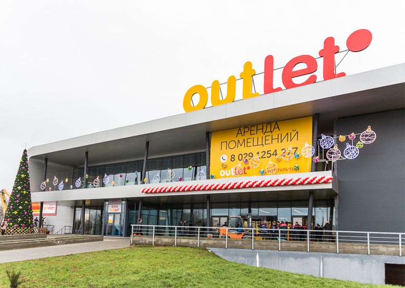 Автоматизация магазина Family Outlet
